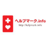 埼玉県桶川市では「ヘルプカード」を配布中です